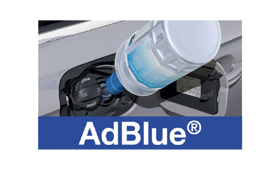 IMPORTANT VEHICLE INFO - AD BLUE